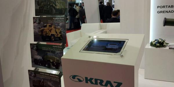 «АвтоКрАЗ» дебютировал на международной выставке военной техники