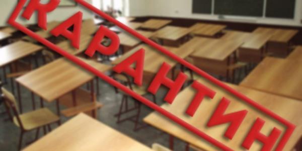Кременчугским школьникам продолжили вынужденные каникулы