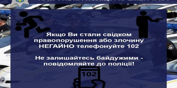 Внимательные соседи помогли кременчугской полиции задержать вора-рецедивиста