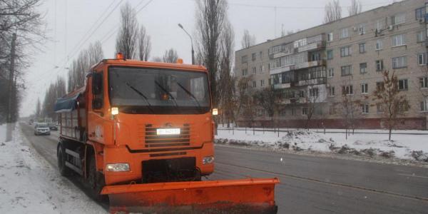 Норматив: в случае снегопада за 2,5 часа дороги в Кременчуге должны быть чистыми