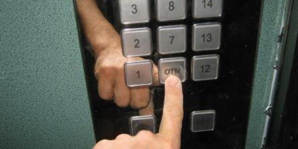 В платежках кременчужан исчезнет строка плата за лифт