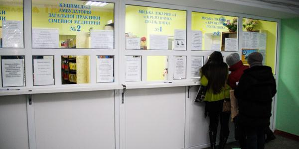Кременчугская медицина: анализы – в порядке очереди и через неделю, а врачей не хватает
