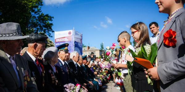 Одна на всех… Кременчуг празднует День Победы