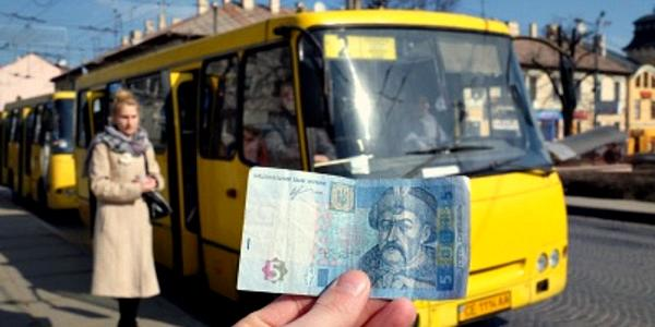 Кременчужане удивились удорожанию проезда в маршрутках
