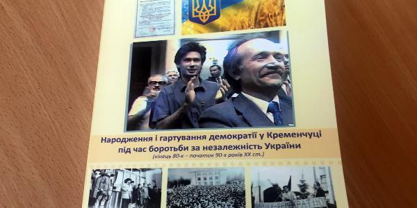Політичного романтика, нардепа Бойко вбив не вибух телевізора чи каністра з пальним, а – система