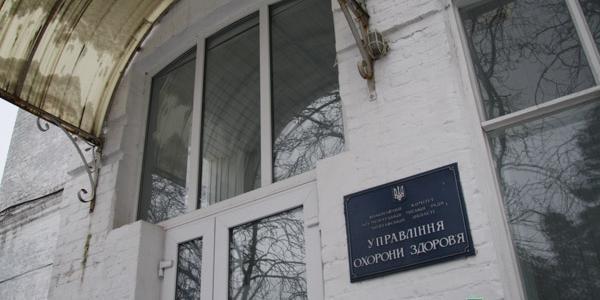 Кременчугский горздрав продолжает «мочить» Украинца