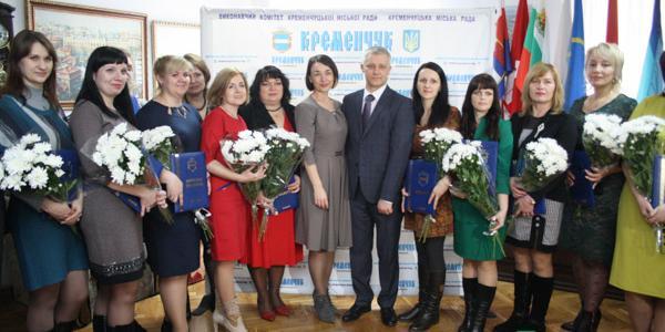 Лучших учителей Кременчуга отметили за победу и участие