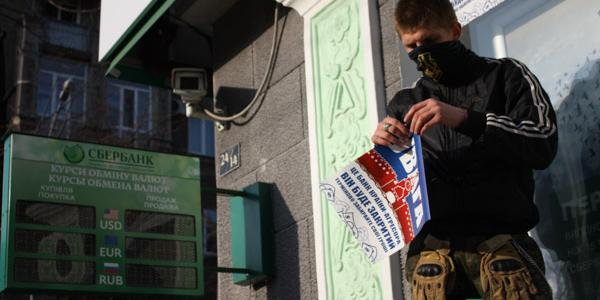В Кременчуге блокируют работу Сбербанка
