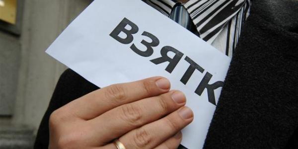 Жители Полтавщины потратили почти полтора миллиона на взятки