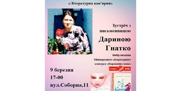 Кременчужанка получила корону на Международном конкурсе