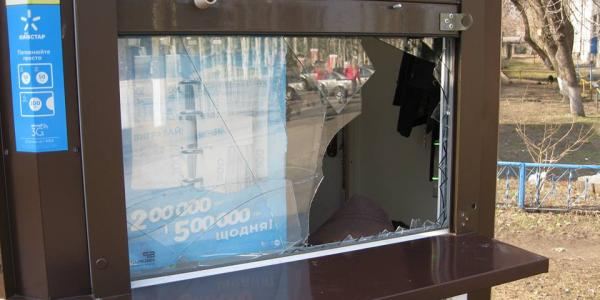 На рассвете 8 марта пытались обокрасть киоск в центре Кременчуга