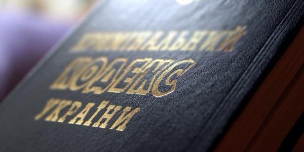 Полиция расследует уголовные дела по факту незаконногоувольненияМедведовского, Леошко и Украинца