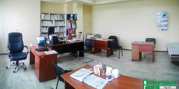Кременчугская МСЭК переехала в отремонтированные кабинеты
