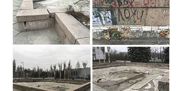 Фонтан вблизи городского Дворца культуры Кременчуга, как лицо действующей власти