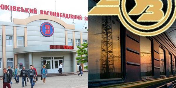 Поединок «Владимир Приходько VS Войцех Балчун»: АМКУ рассматривает жалобу на Укрзалізницю