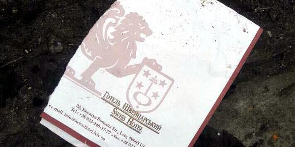 Версия: львовский мусор в Кременчуге – это провокация