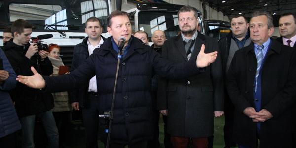 Олег Ляшко на КрАЗе высказался против блокады Донбасса