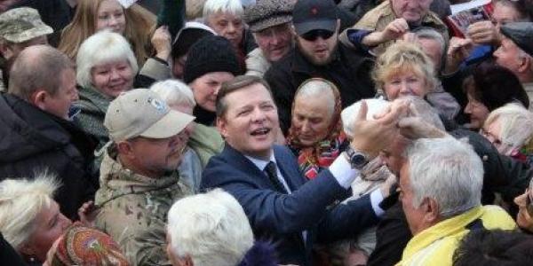 Олег Ляшко в Кременчуге в 2015 году