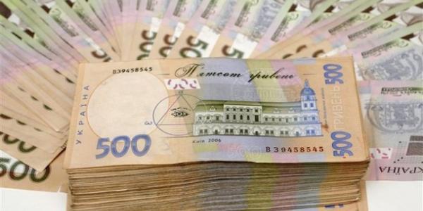 Кременчугский горсовет выделил деньги на обновление своего веб-портала, а мэр уже неуверен, что их хватит