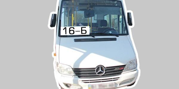 Кременчужанам вернут маршрут 16-Б - он соединяет Петровку и Молодежный.