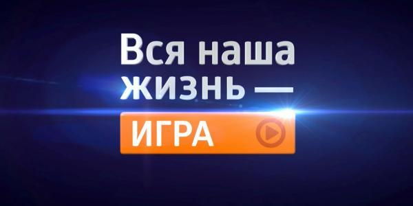 Депутаты пройдутся по игорным заведениям Кременчуга