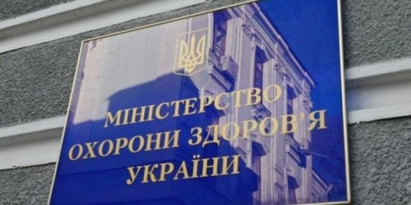 Малецкий уверен, что Минздрав даст Кременчугу 70 миллионов в следующем году