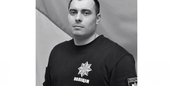 Вадим Могила стал подполковником