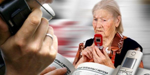 За один день кременчугские пенсионеры лишились более 120 тысяч гривень.