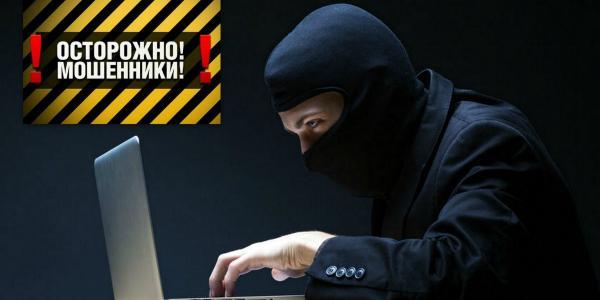 Кременчужанам не дают покоя интернет-аферисты и воры