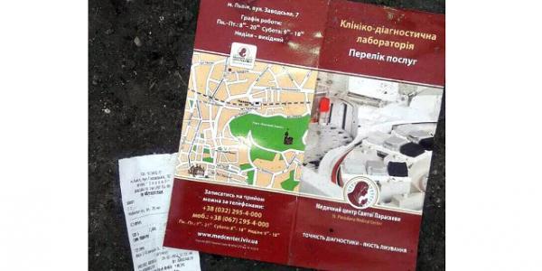 В Кременчуге сбросили мусор со львовских готелей и медучреждений