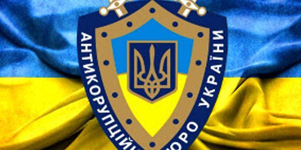 Прокурор, расследовавший убийство Бабаева, стал директоромХарьковскогоантикоррупционного бюро