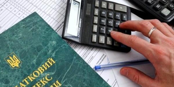 Збільшилися повноваження контролюючих органів у частині стягнення податкового боргу