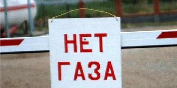Два дня без газажители Гвардейской в Кременчуге