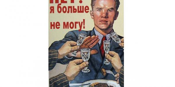 На майские кременчужане пили меньше чем на Пасху