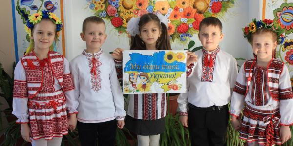Кременчуг отмечает День Соборности Украины