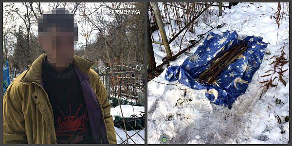 Работник коммунального предприятия помог патрульным задержать кладбищенского вора