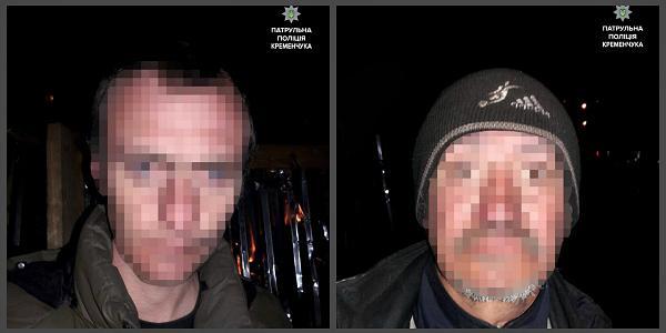 В Кременчуге патрульные задержали похитителей шифера