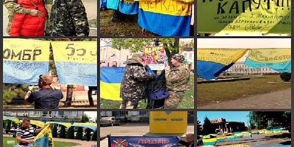 В Кременчуг увидит сразу двести флагов, собранных по всей Украине