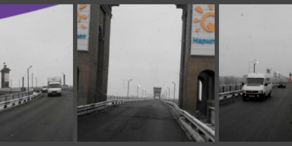 Днём светится, а ночью во тьме – что это? Крюковский мост!