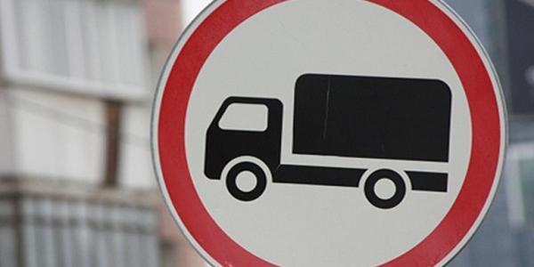 Горисполком запретил движение транзитных грузовиков через Кременчуг
