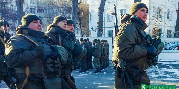 Кременчугские гвардейцы вернулись из зоны боевых действий
