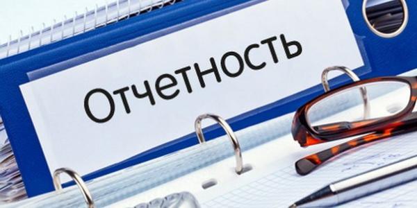 Кременчугских коммунальщиков хотят заставить публиковать финансовые отчеты