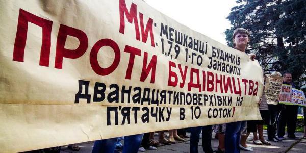 Депутаты Кременчугского горсовета поедут на стройку