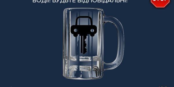 В Кременчуге пьяный на «Жигулях» врезался в Hyundai
