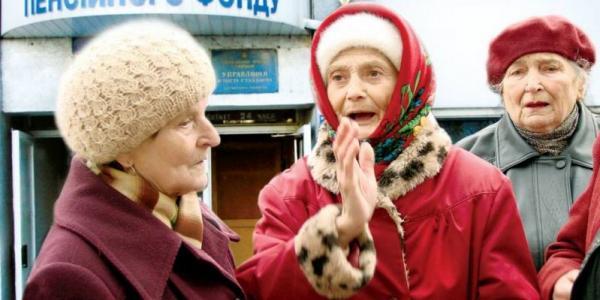 Российские банки прекращают обслуживание пенсионеров Кременчуга