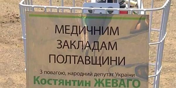 Фельдшерсько-акушерські пункти Кременчуцького району тепер мають власний транспорт – електровелосипеди