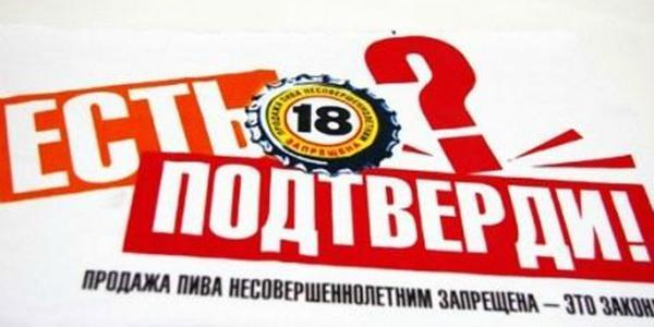Нерадивые продавцы Кременчуга хотели заработать несколько десятков гривень, а заплатят солидные штрафы