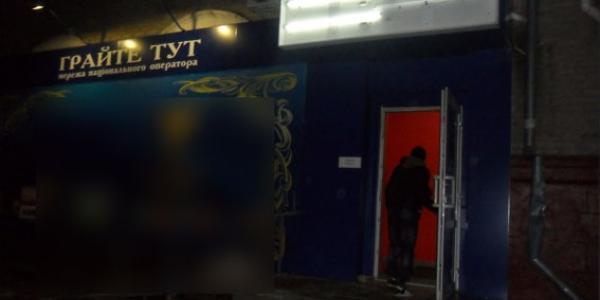 В Кременчуге закрыли сразу шесть подпольных компьютерных клубов