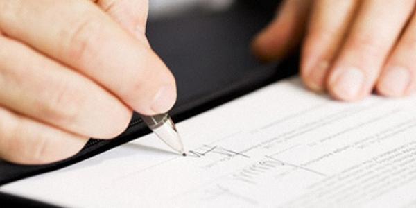 Ожидается подписание контракта