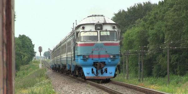 Поезд Кременчуг-Бахмач
